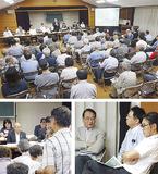 第1回説明会の会場(上)、市民の声を聞く市幹部(左下)会場には2市協議会の職員や市議の姿もあった(右下)