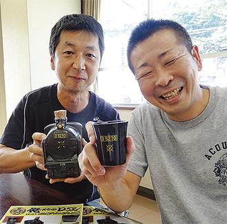 ヒット商品を連発?する松澤大輔さんと露木尚徳さん
