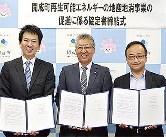 府川町長(中央)、原社長(左)、ほうとくエネルギーの志澤昌彦副社長(右)