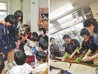 岡本幼稚園とグリーンショップ四季での職場体験の様子=いずれも中学生が撮影