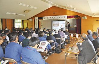遠野市長の基調講演
