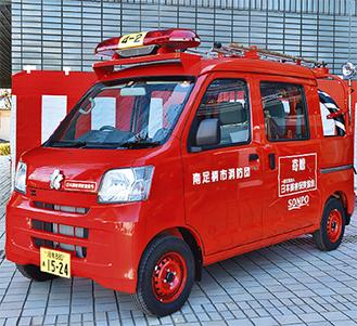 損保協会から贈られた軽消防自動車