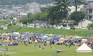 松田町で2月4日開催へ