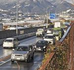 松田町の国道246号線=1月23日午前8時半