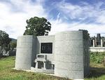 永代供養墓 ニルヴァーナ廟