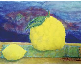 「鬼柚子とレモン」瀬戸忠