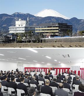 足柄上合同庁舎の新旧本館(上・十文字橋付近から、右が新本館)、4日に開かれた竣工式の様子(下)