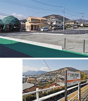 東山北駅(写真右下)の西側にできたロータリー(写真上)歩道も順次舗装される