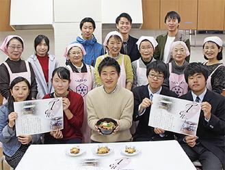 参加した学生とぱせりの会のメンバー =保健医療福祉センター