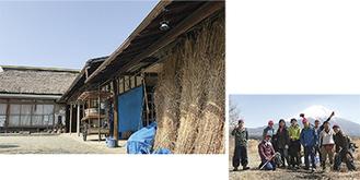 茅の束が運び込まれた古民家ガーデン紋蔵(上)朝霧高原での茅刈りに参加した人たち(右)     =3月12日