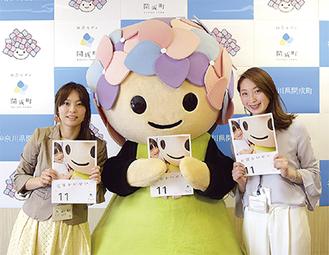 左から渡辺寛子さん「あじさいちゃん」村上光さん
