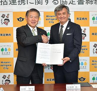 加藤市長と長谷部学長