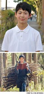 安藤海琴君(上)が演じる少年金次郎のワンシーン