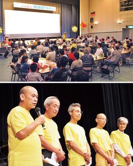 参加者と40年を振り返る和田代表(下左)