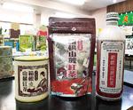 箱根山麓紅茶の商品