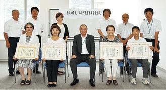 両表彰の受賞者(中央は教育長、後列は教育委員と職員)