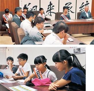 政策会議に出席する4人(上)、町長の名刺も作った(下)
