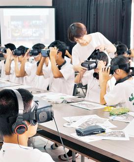 専用の装置で仮想体験する生徒たち =山北高校