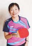 卓球の山崎ハマ代さん