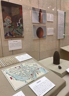 箱根での戦闘を記した地図と砲弾など