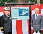 案内板を奉納した小瀬村さんと川野艦長