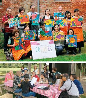 2016年にオランダを訪問した市民交流団