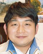 鍵和田 亮(あきら)さん