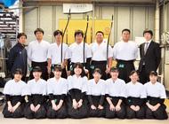 男子団体で県3連覇
