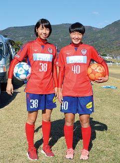 左から 森麻優奈(2年・文命中)高住祐衣(2年・湘光中)=開成水辺スポーツ公園