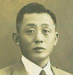 川本亮之輔(1902-1938)