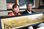 ロス五輪の写真と川本夫妻