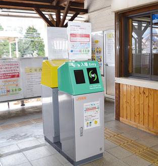 TOICAの改札機が導入された山北駅