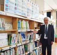 福沢小が文科大臣表彰