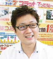 新車が月々定額1万円(税抜)〜