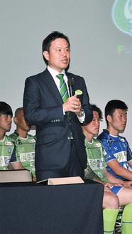 新シーズンへの抱負を述べる古川剛士CEO