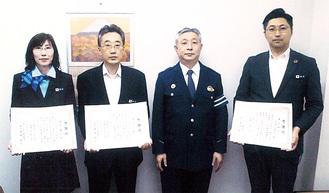 左から御守さん、豊田さん、中田署長、瀬戸さん
