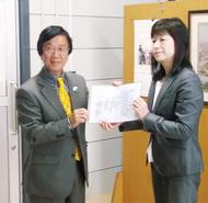 平塚盲学校に寄付金