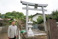 足柄神社大鳥居を再建