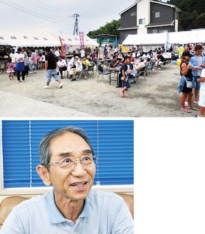 一昨年の祭りの様子。下は自治会長の下田さん
