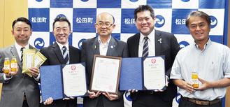 認定書を手にする佐々木社長(左から2番目)と小山田代表(右から2番目)