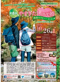イベントのポスター
