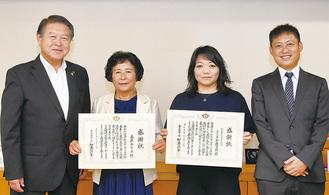 写真左から加藤市長、高原さん、石野さん、小野さん