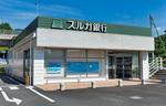 ミマスモールの大井松田支店