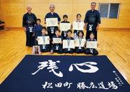 剣道大会で選手が大活躍