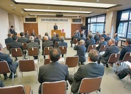 安全運転管理者会が50周年