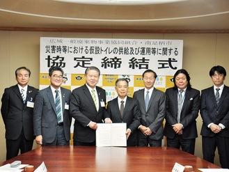 協定書を交わす加藤市長(中央左)と鈴木理事長(右)