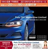 今や、乗った分だけ支払う時代月々2万円〜憧れの車を
