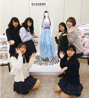 卒業制作された花のドレスと制作者の6人