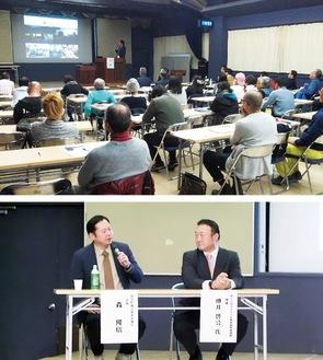農泊の振興に向け多くの参加者を集めた講習会。下写真は瀬戸酒造店の森隆信社長(左)と講師の堺井氏