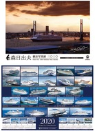 横浜港と客船ふんだんに
